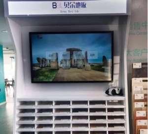 贝尔地板智能格子铺3淄博.0全新来袭淄博