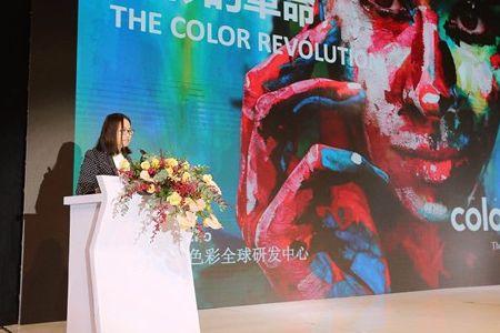2019中国家居流行色发布,广东省家具产业研究院色彩分院成立荥阳